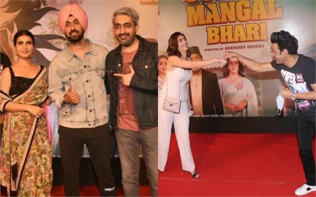 diljit dosanjh fatima and these stars attend suraj pe mangal bhari screening