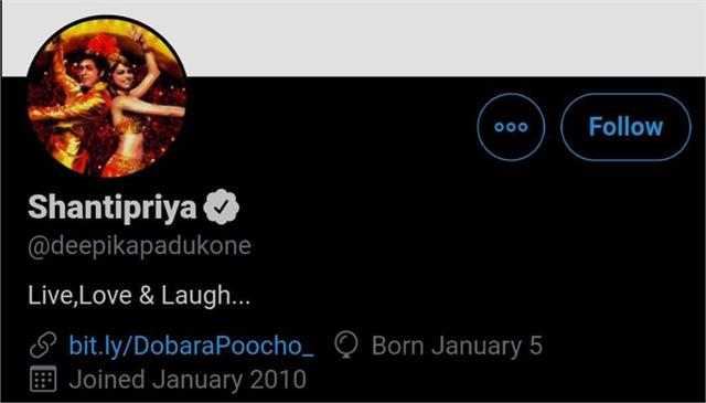 deepika padukone changes her twitter instagram account names to shantipriya