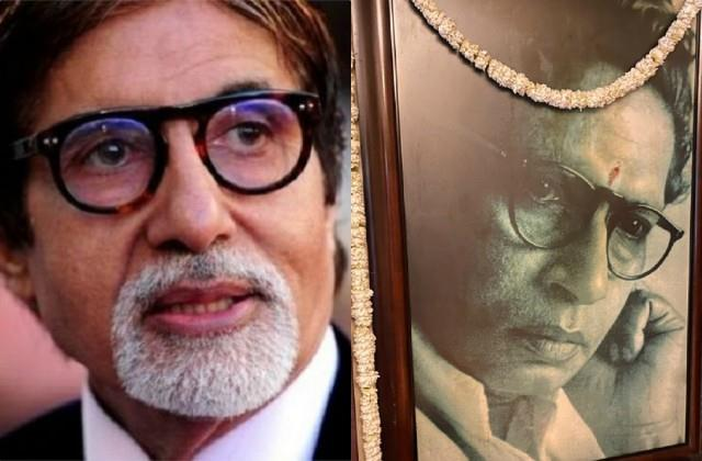 amitabh bachchan special tribute on father harivansh rai bachchan birthday