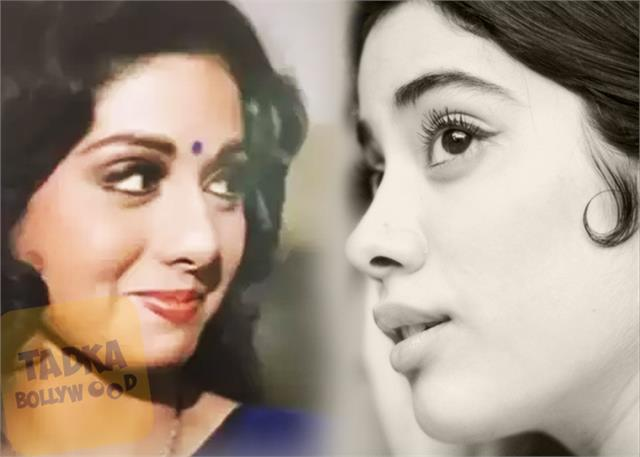 janhvi kapoor looks like her mother sridevi in her latest retro look photoshoot