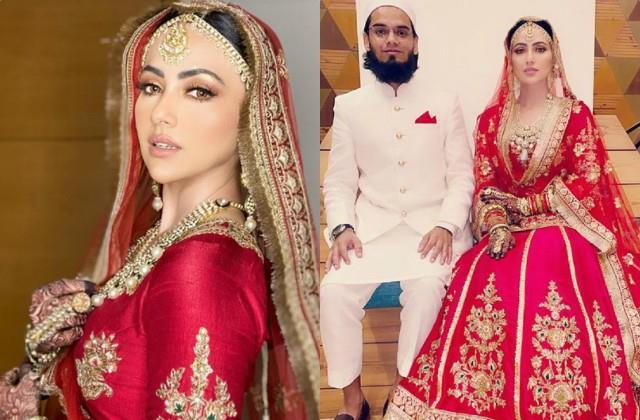 शादी के बाद सना ने बदला अपना नाम, लिखा-सैयद सना खान
