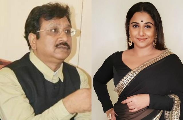 vidya refuse minister shah dinner invite they stop sherni production vehicle