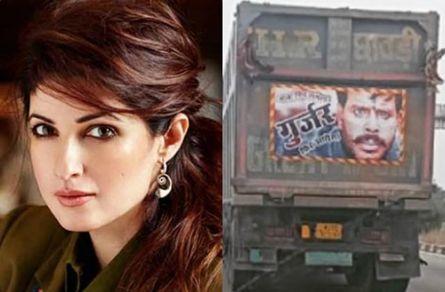 twinkle khanna criticized film  mela