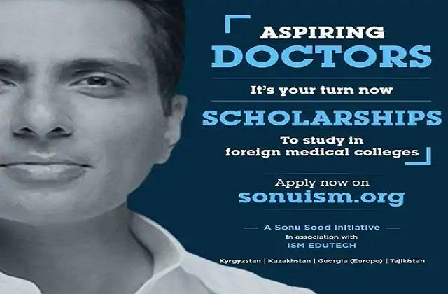 sonu sood started sonuism scholarship for medical students