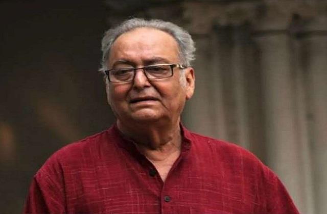 soumitra chatterjee improvement in health