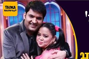 bharti singh to be banned from the kapil sharma show after arrest in drug case