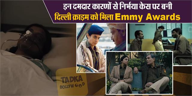 these reason why delhi crime won best drama series awards