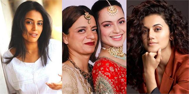 kangana sister calls taapsee and swara frustrated jealous and b grade women