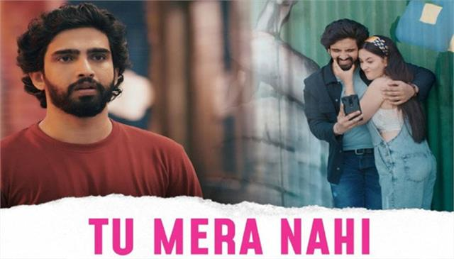 amaal malik song tu mera nahi ka magic on bollywood stars