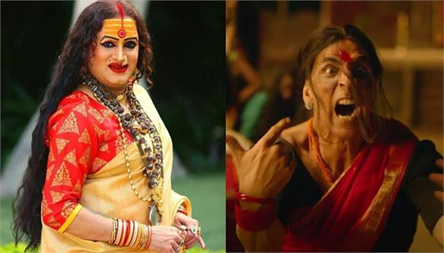laxmii narayan tripathi paraises the work of akshay kumar in laxmii