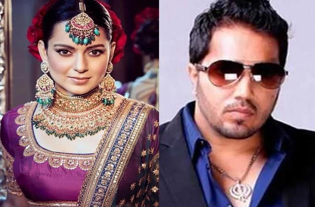 mika singh slam kangana ranaut for her statement on old lady