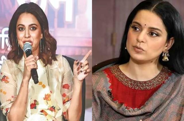swara bhaskar talk about kangana ranaut