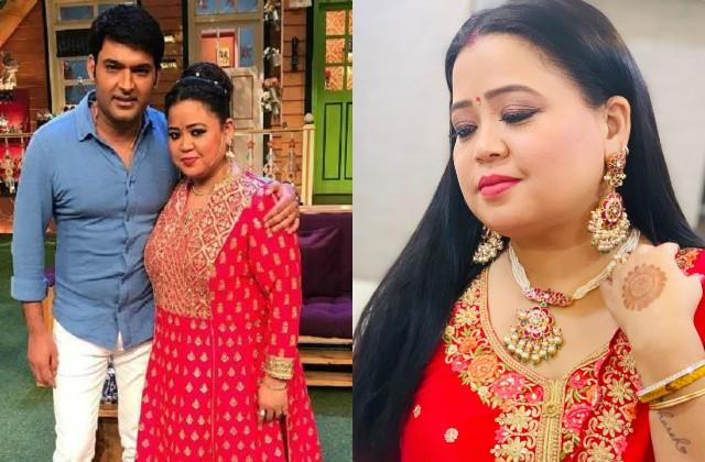 bharti singh don t quit  the kapil sharma show