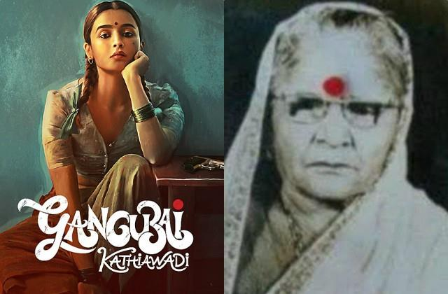 gangubai family lodged case against alia bhatt film  gangubai kathiawadi