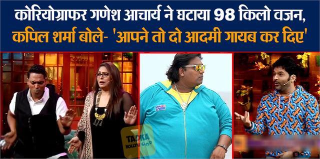 ganesh acharya transformation shocks you choreographer lost 90 kgs weight