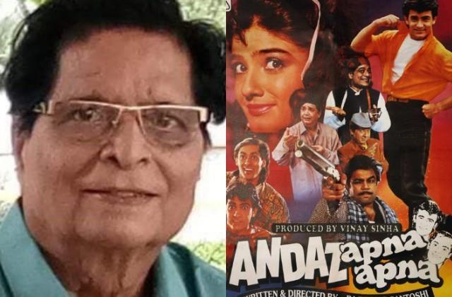 cinematographer ishwar bidri passed away