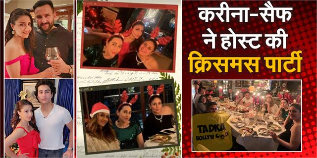kareena kapoor khan celebrates christmas with family and friends