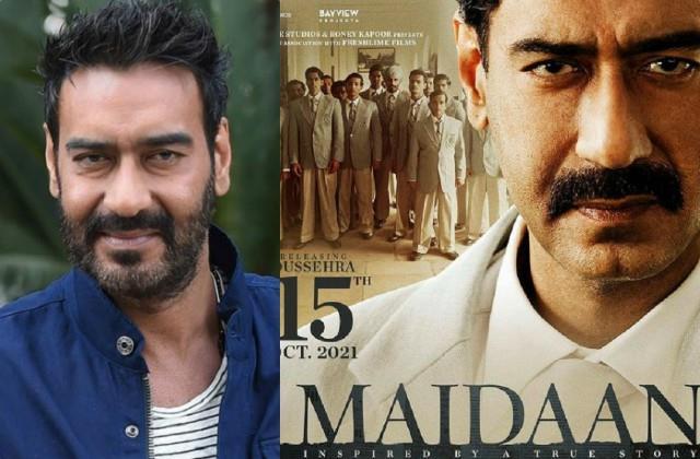 अजय देवगन ने शेयर किया 'मैदान' का नया पोस्टर,  इस दिन पर्दे पर रिलीज होगी फिल्म