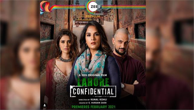 richa chadha starrer lahore confidential release scheduled for february 2021