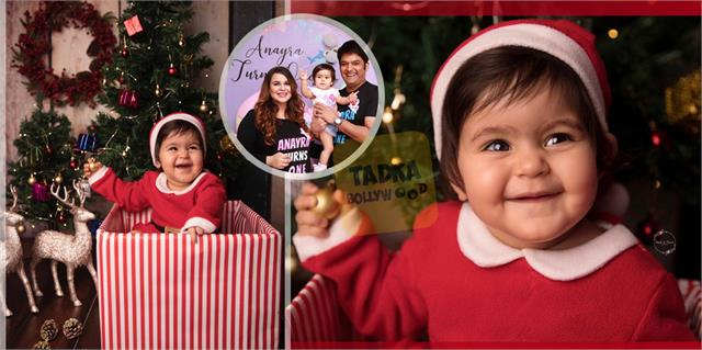 kapil sharma share daughter anayra cute pictures as santa claus