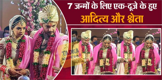 aditya narayan and shweta agarwal tied in knot wedding photos viral