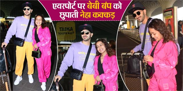 neha kakkar adds fuel pregnancy rumours as she hide her tummy at airport