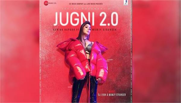 kanika kapoor shared the poster of her song jugni 2 0