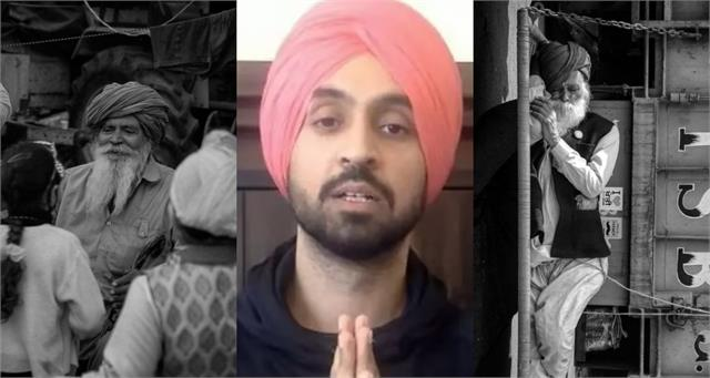 diljit dosanjh shares some pictures from farmers protest and calls it rablok