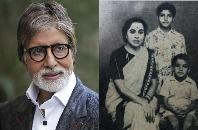amitabh bachchan share throwback picture with mother and younger brother