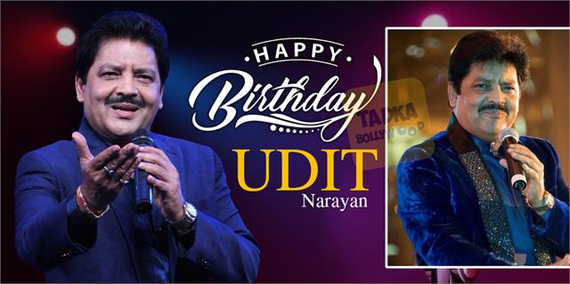 happy birthday to udit narayan know unknown facts about his personal life