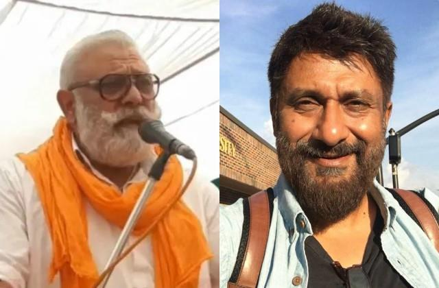 yograj singh out vivek agnihotri film after blasphemous speech farmer protest