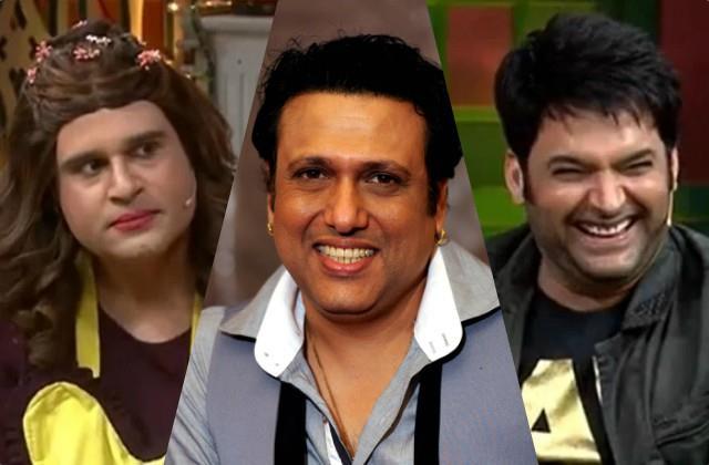 kapil sharma tease krushna abhishek over govinda controversy