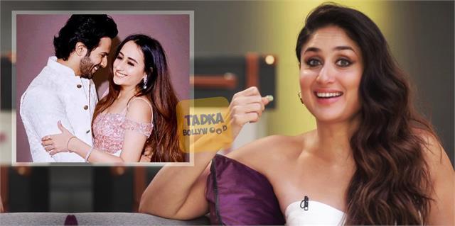 kareena kapoor confirmed varun dhawan engaged with girlfriend natasha dalal