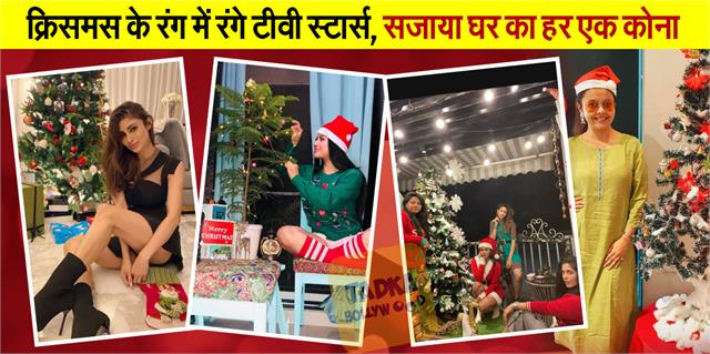 jennifer winget mouni roy and these stars share pics from christmas celebration