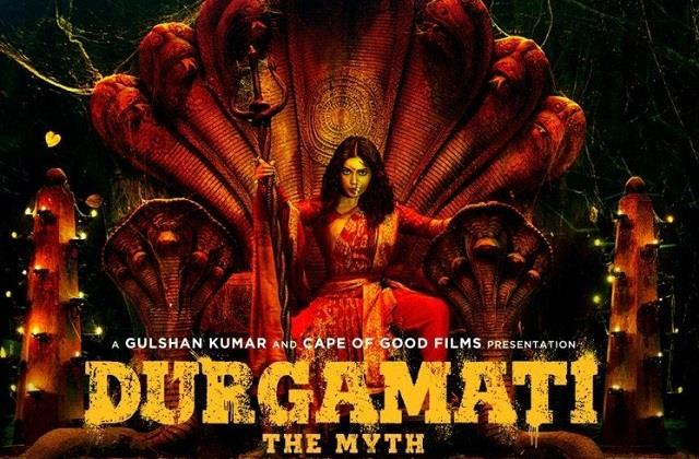 movie review of bhumi pednekar film durgamati