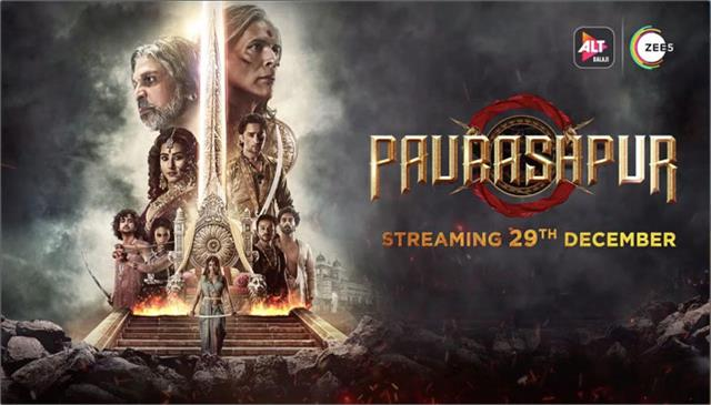 paurashpur is the story of patriarchy and power struggle
