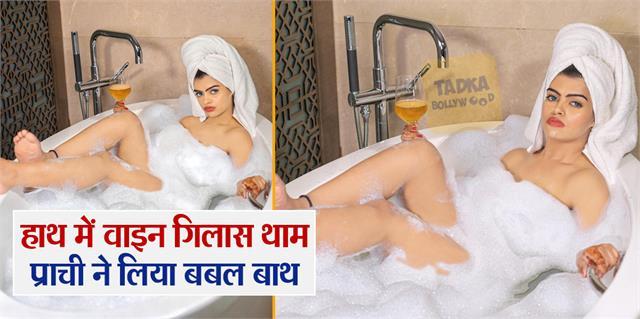 prachi singh enjoys relaxing bubble bath in bathtub
