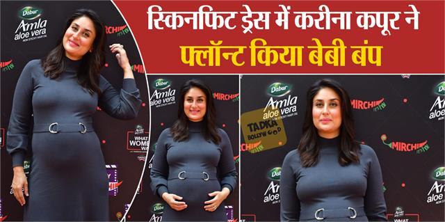 kareena kapoor flaunts baby bump in skin fit dress