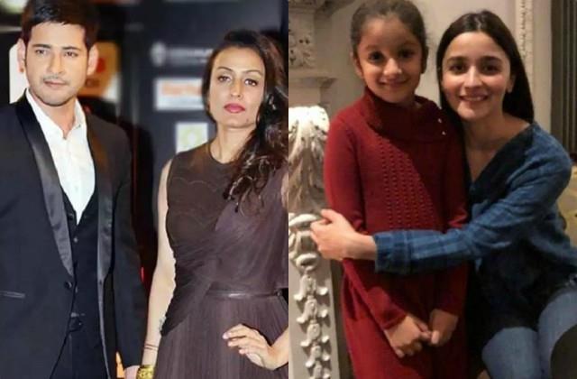 alia bhatt gifts beautiful dress to mahesh babu daughter sitara