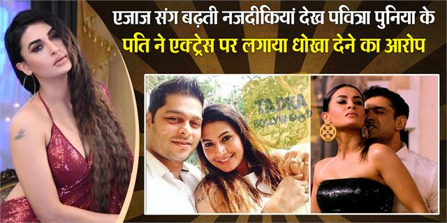 sumit maheshwari accused wife pavitra punia of cheating