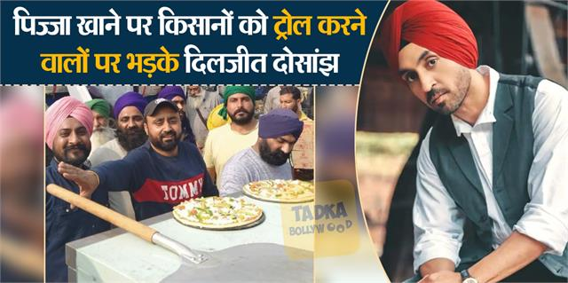 diljit reacts to trollers said when farmer consuming poison was never concern