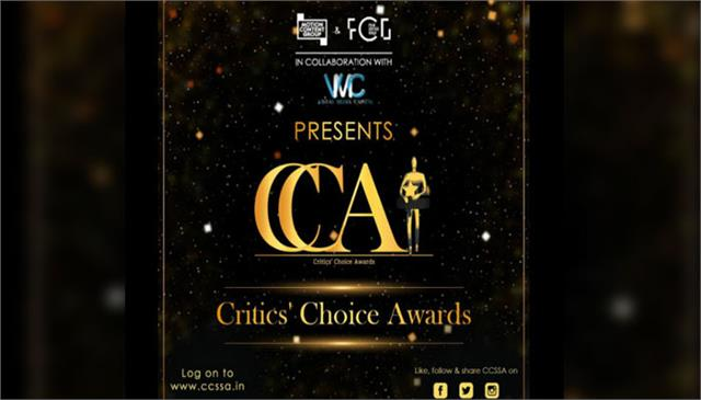 critics choice award show going to be third time in the country