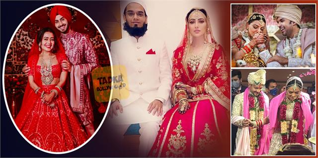 kajal aggarwal to neha kakkar celebrities who got married in year 2020