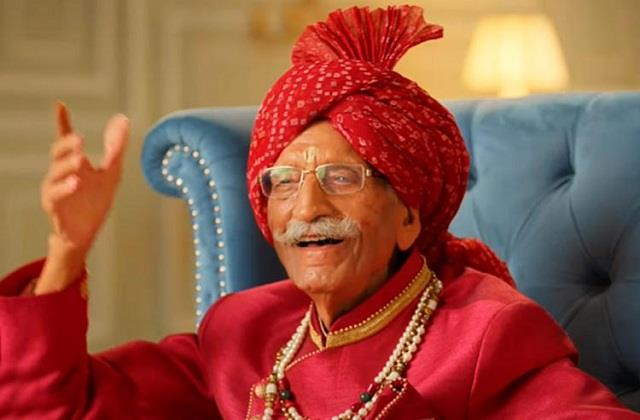mdh owner dharampal gulati passed away at 98