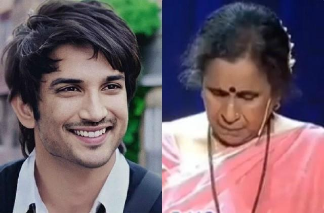 sushant on screen mother usha nadkarni started crying after remember him