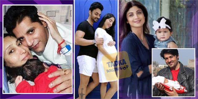 amrita rao to karanvir bohra welcomed new born baby in 2020