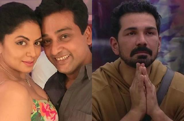 kavita kaushik husband ronnit big disclosure about abhinav shukla