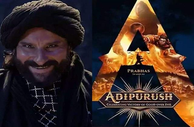 saif ali khan trolled for disputed statement about  ravan  in adipurush