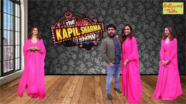 deepika padukone entry in the kapil sharma show