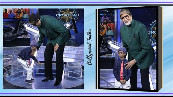 grandpaa meets the original paa when big b meets the real auro